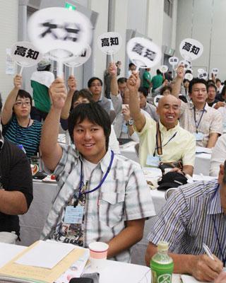 自治労連第35回定期大会