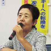 松谷 英子さん