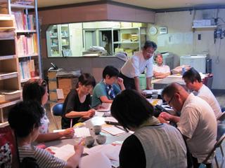 愛知県本部・林書記長を講師に執行部学習会