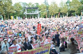 「絶対中止!」のプラカードを掲げ増税反対を訴える5000人超の参加者