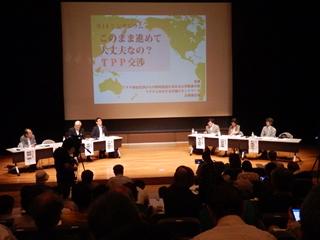 400人を超える参加者が集まったシンポジウム(東京)