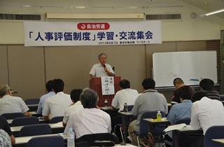 「地方自治体の賃金の成果主義化について」講演する小越洋之助・国学院大学名誉教授