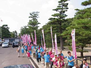 9月23日「堺はひとつ」大仙陵古墳をパレード