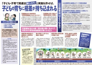 2012akihoiku2-3