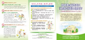 jichi0801