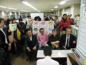 201312-3men-kitakyuusyuu