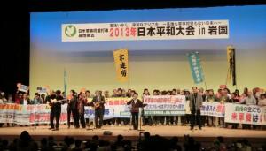 201312-8men-iwakuni