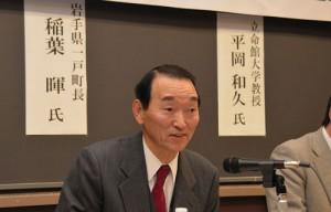 201401-02-shinpo