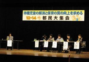 201401-02-tokyo01