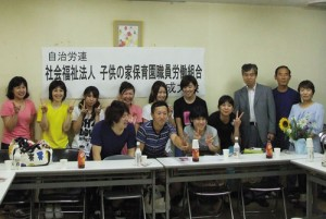 201401-06-ishikawa