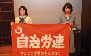 201402-13-05mie-yokkaichi