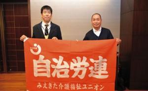 201402-13-06mie-suzuka