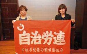 201402-13-08yamaguchi