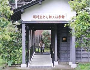 201408-machi-1