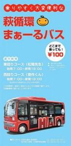 201505-iitoko-3