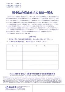 20160204_syomei_02
