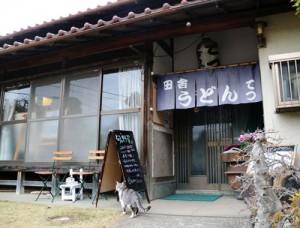 201603-machi-2