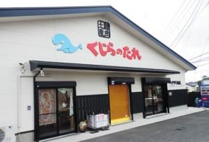 201604-machi-2