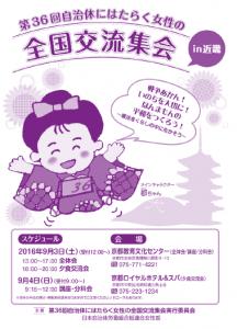 160602_syuukai